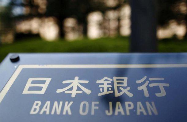 Ще запази ли ЯЦБ политиката си - мнението на банките?