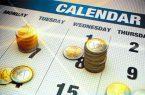 Какво да очакваме от икономическият календар за 13-17 ноември?