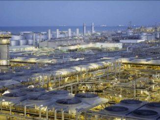Saudi Aramco IPO: Всичко, което трябва да знаете?