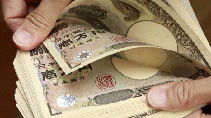 Среднощен скок на японската йена потопи Форекс пазара