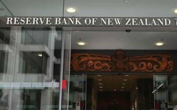 Резервна банка на Нова Зеландия