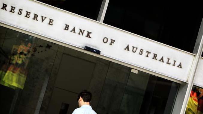 Австралийска централна банка