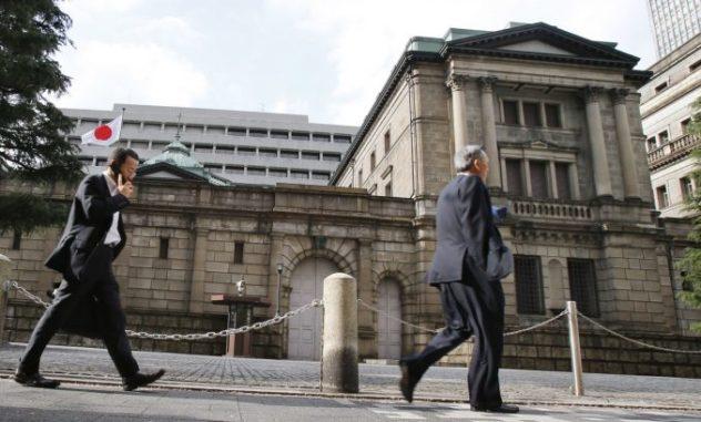 Японска централна банка