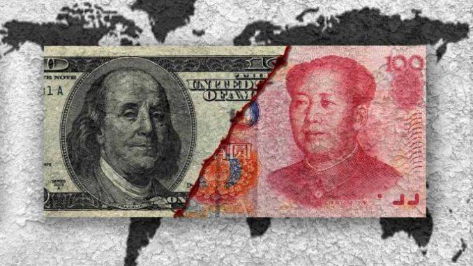 Курс китайски юан долар