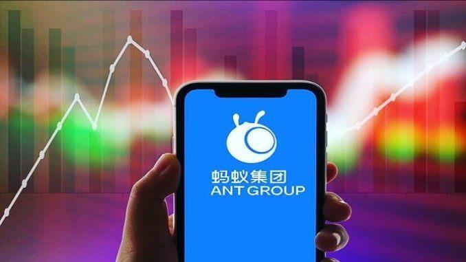 Ant Group IPO: Всичко, което трябва да знаете